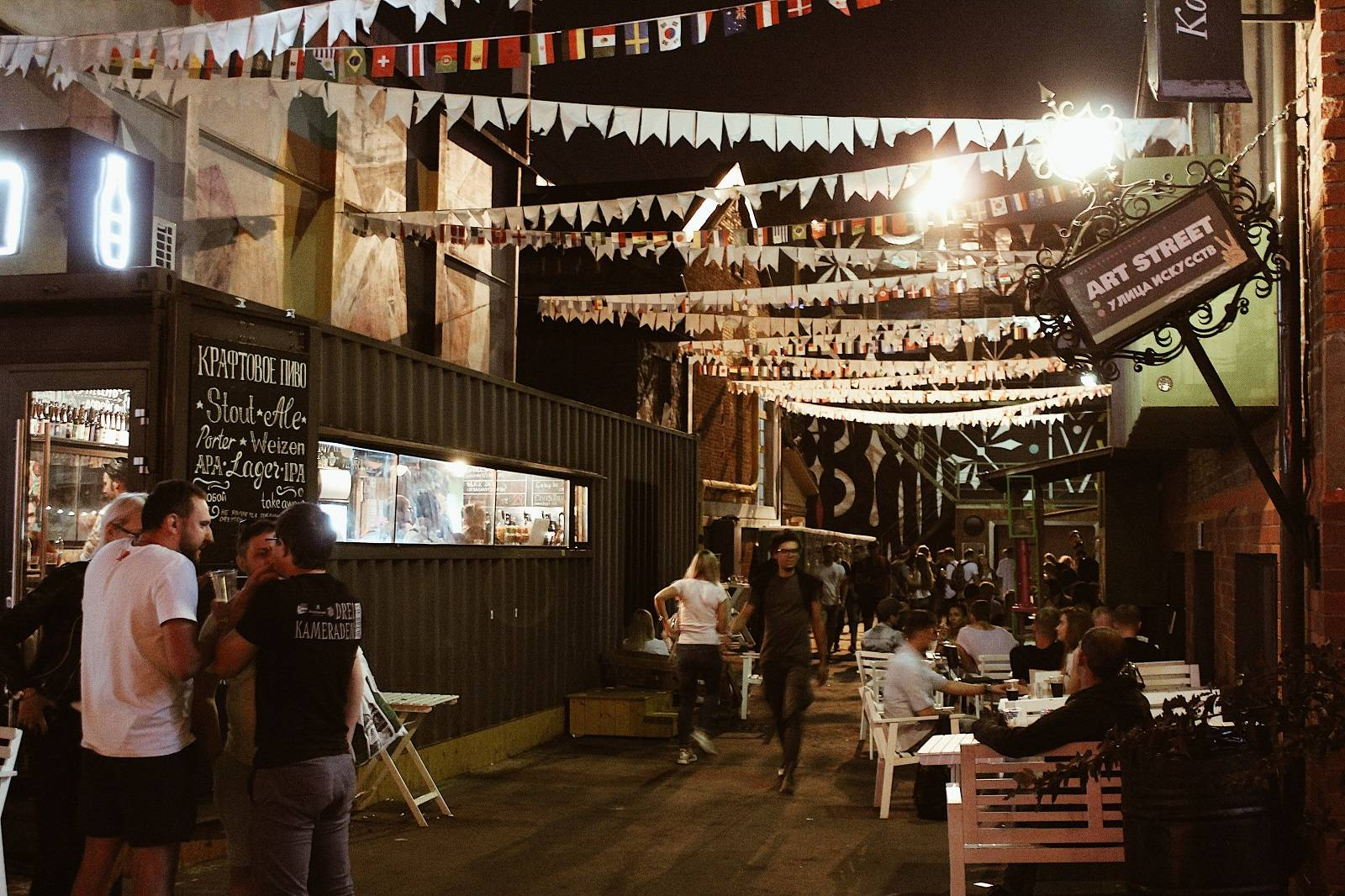 Фестиваль пива CRAFT DEPOT FEST 2018 Flacon - Stone Forest