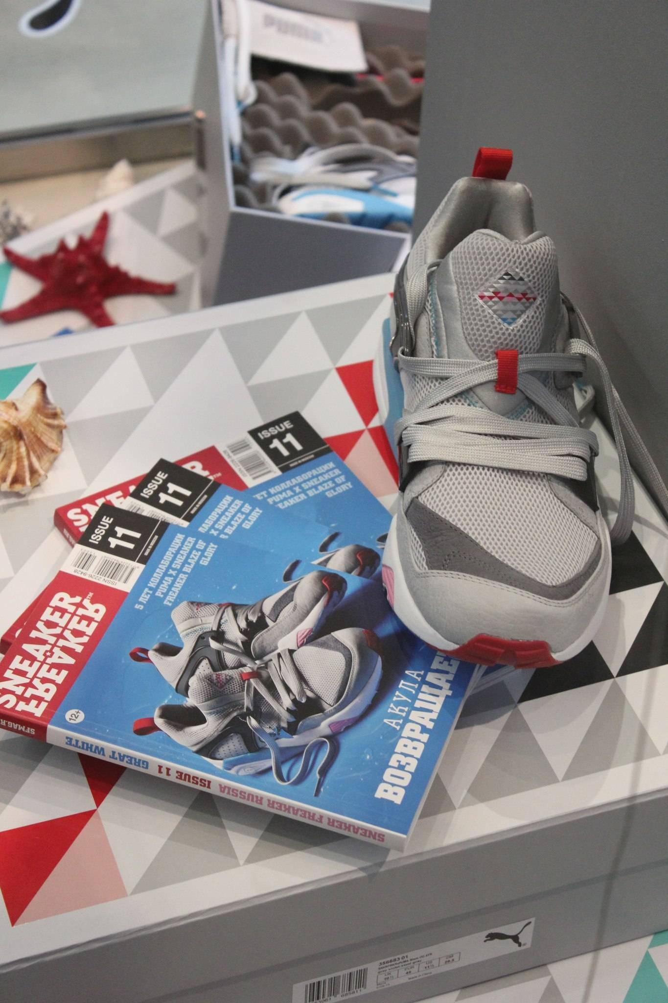 Журнал Sneaker Freaker - Stone Forest