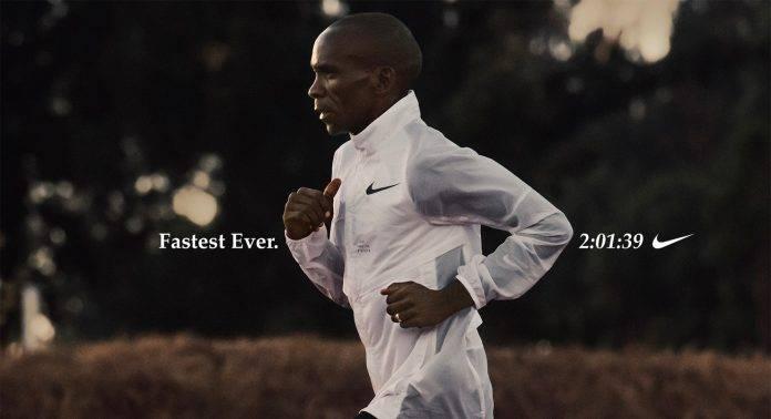 Элиуд Кипчоге Бостонский марафон 2018 - Stone Forest