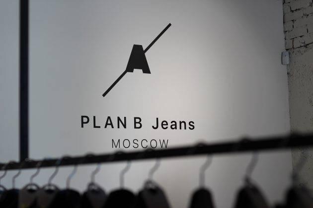 Plan B Jeans - Каменный лес