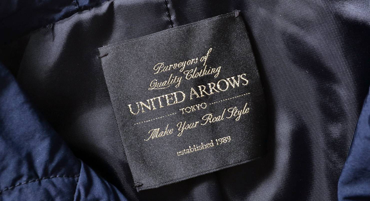 United Arrows - Stone Forest
