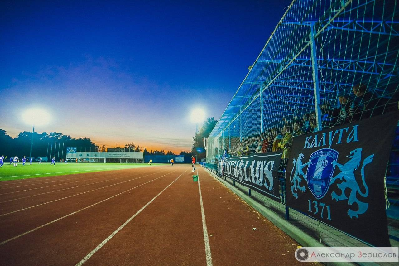 Kaluga Soccer Casuals - Stone Forest