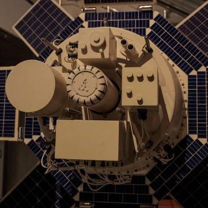 Коллаборация Кружок и Музей космонавтики - Stone Forest