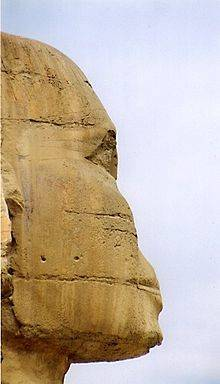 Пирамида Хеопса Сфинкс - Stone Forest