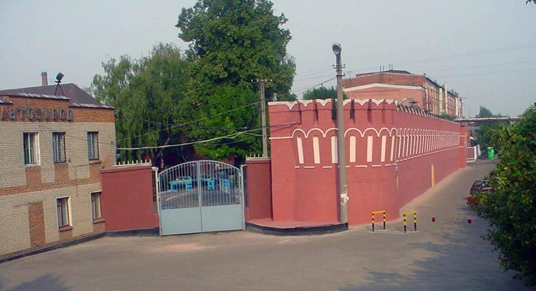 Серпуховский автомобильный завод - Stone Forest