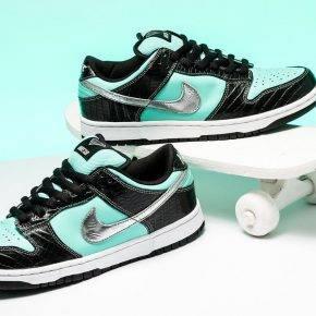 Nike x Diamond Supply Co - Stone Forest