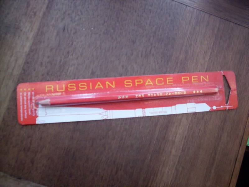 Космический карандаш - Stone Forest