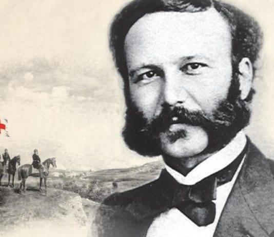 Основатель красного креста Анри Дюнан - Stone Forest