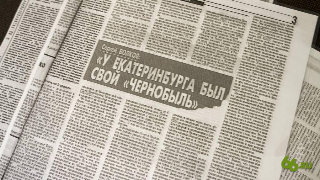 Утечка Сибирская язва в свердловске в 1979 году - Stone Forest