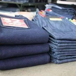 Плотные джинсы из Японии - Stone Forest
