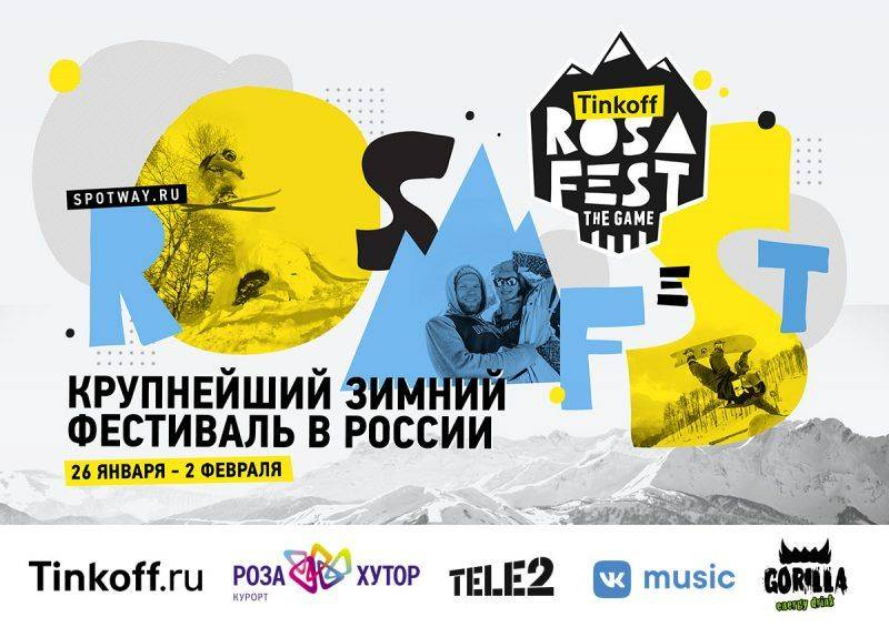 Афиша Tinkoff Rosafest 2019 - Stone Forest