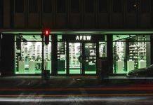 Магазин Afew