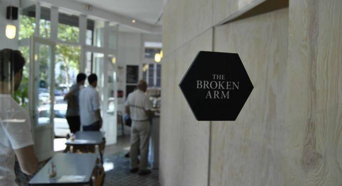 The Broken Arm - магазин в Париже