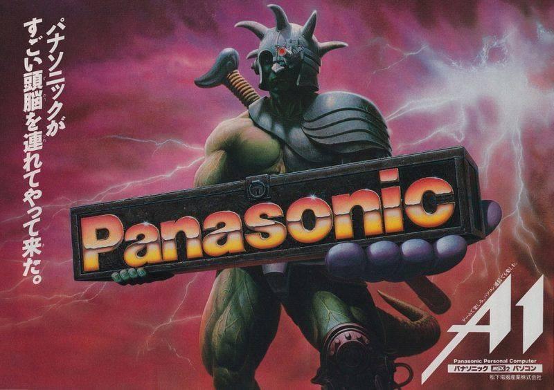 Фирма Panasonic - Каменный лес Stone Forest