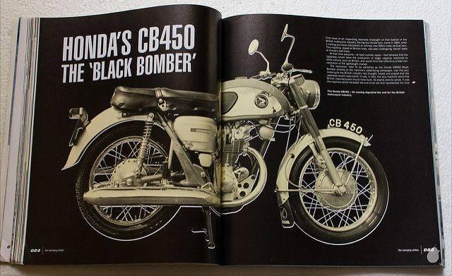 Мотоцикл Соитиро Хонда - Каменный Лес Stone Forest