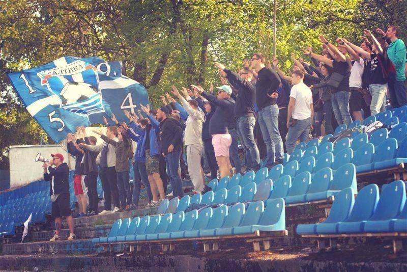 Фанаты Балтика Калининград - Каменный лес Stone Forest