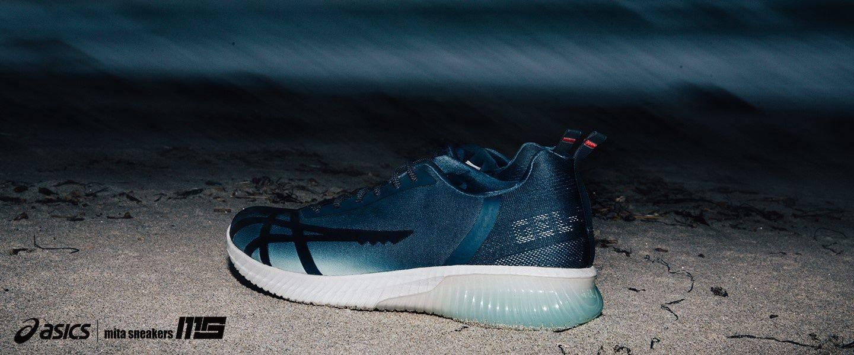 mita sneakers tokyo
