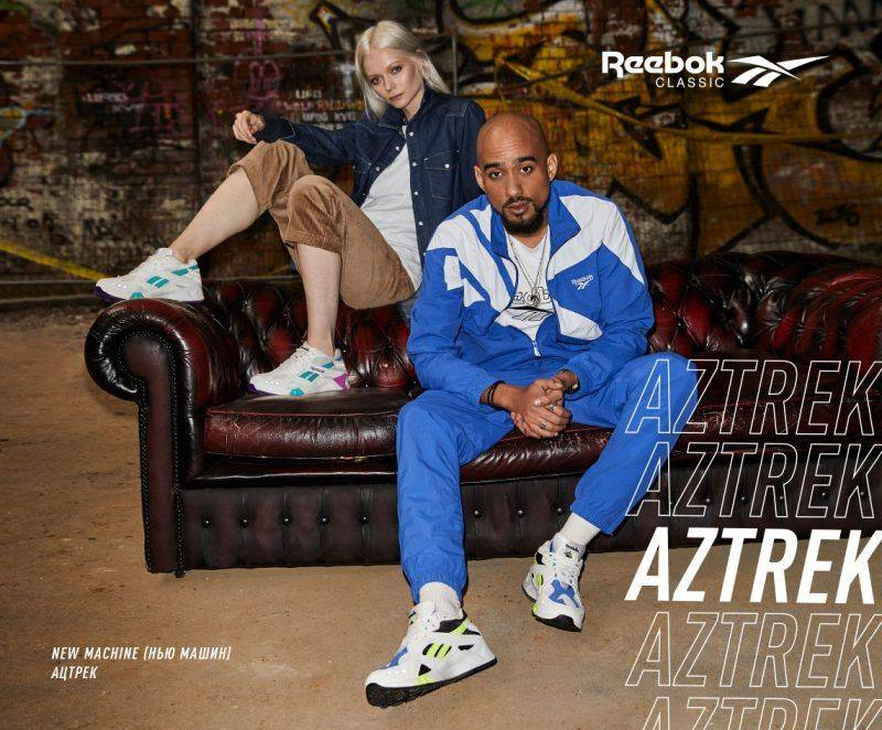 New Machine Reebok Aztrek - Каменный лес Stone Forest