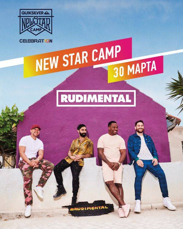 Rudimental на Quiksilver New Star Camp - Каменный лес Stone Forest