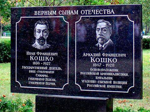 Аркадий Кошко и брат - Каменный лес Stone Forest