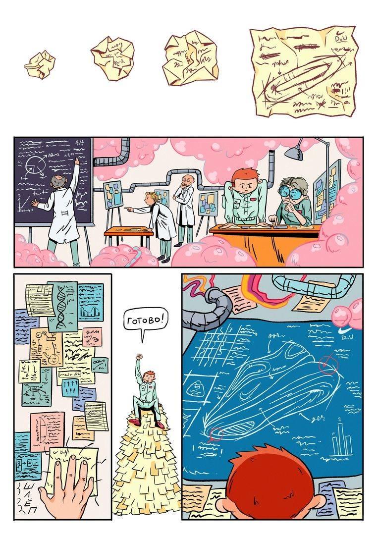 Комиксы про Найк - Каменный лес Stone Forest