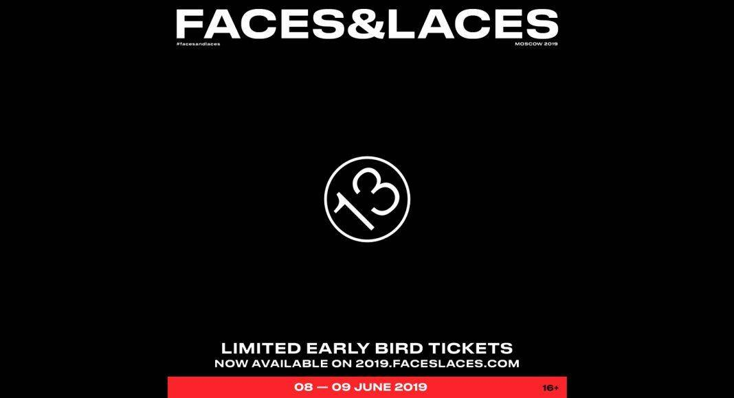 Faces Laces 2019 - Каменный лес Stone Forest