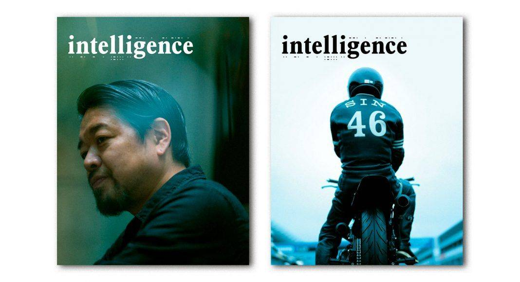 Журнал intelligence magazine