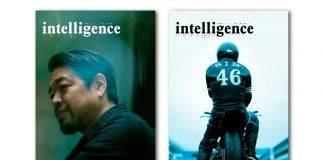 Журнал intelligence magazine