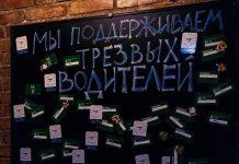 Пивной бар Heineken - Каменный лес Stone Forest