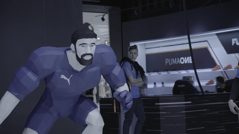 Презентация Puma Power Up Авиапарк - Каменный лес Stone Forest