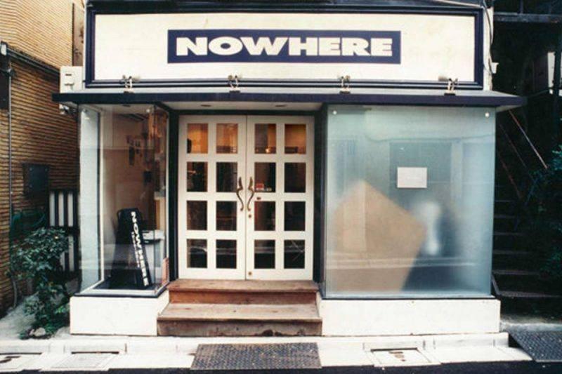 Магазин Nowhere - Каменный лес Stone Forest