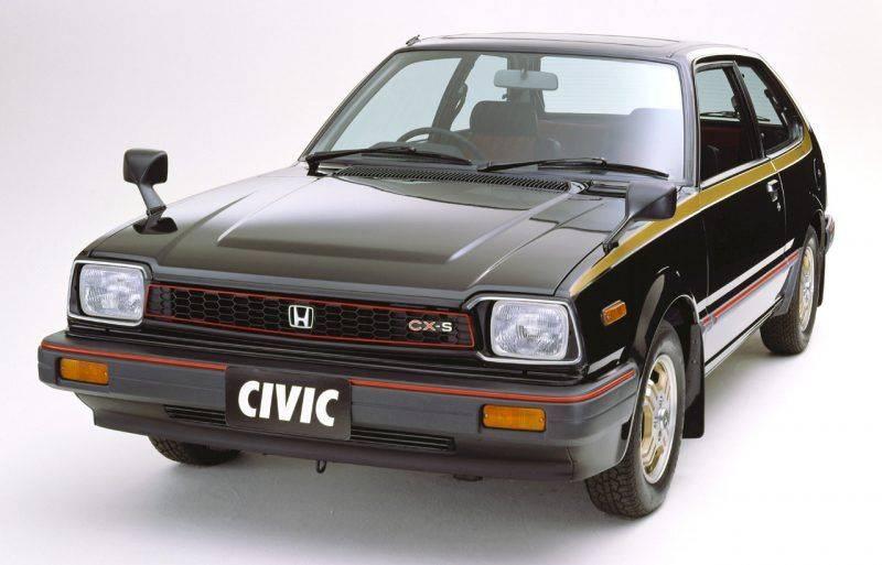 Honda Civic 1980 - Каменный лес Stone Forest