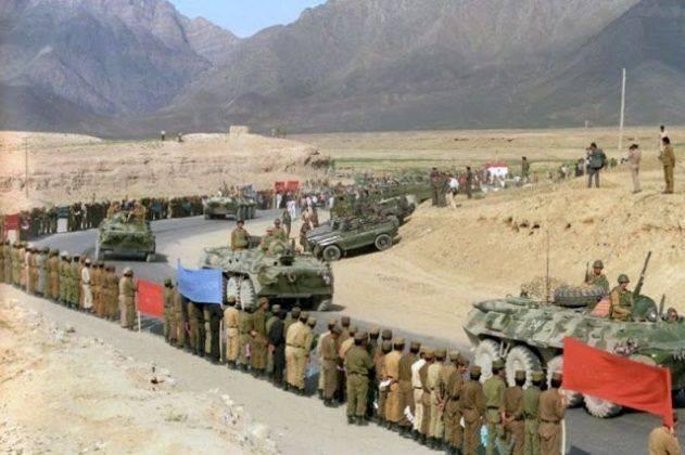 Вывод войск из Афганистана - Каменный лес Stone Forest