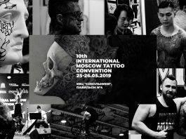 10 московская тату конвенция 2019 - Каменный лес Stone Forest