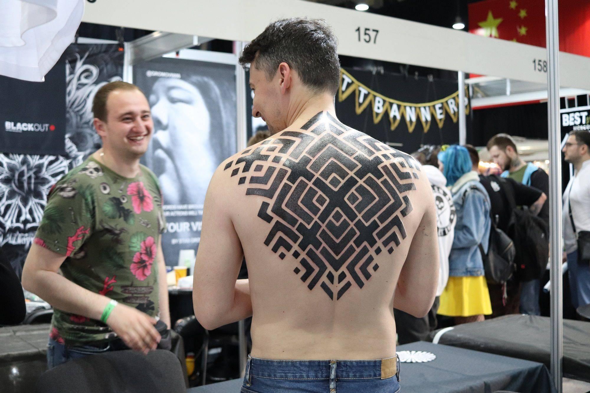 международная московская тату конвенция 19 - Каменный лес Stone Forest