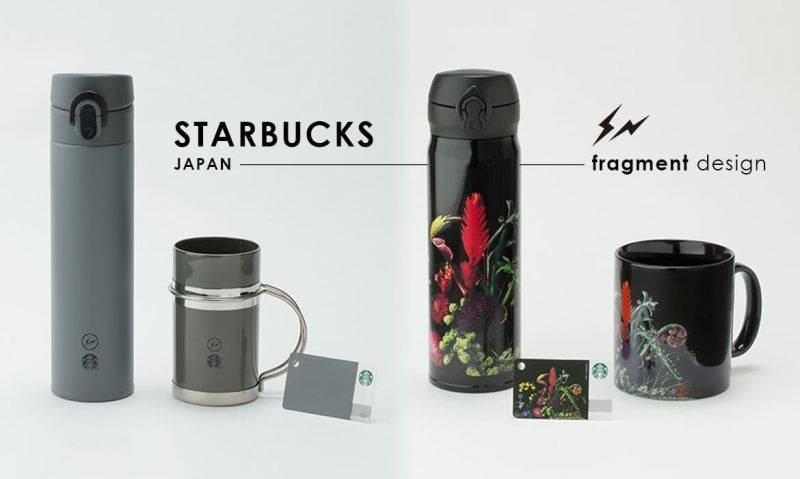 Starbucks Fragment design - Каменный лес Stone Forest