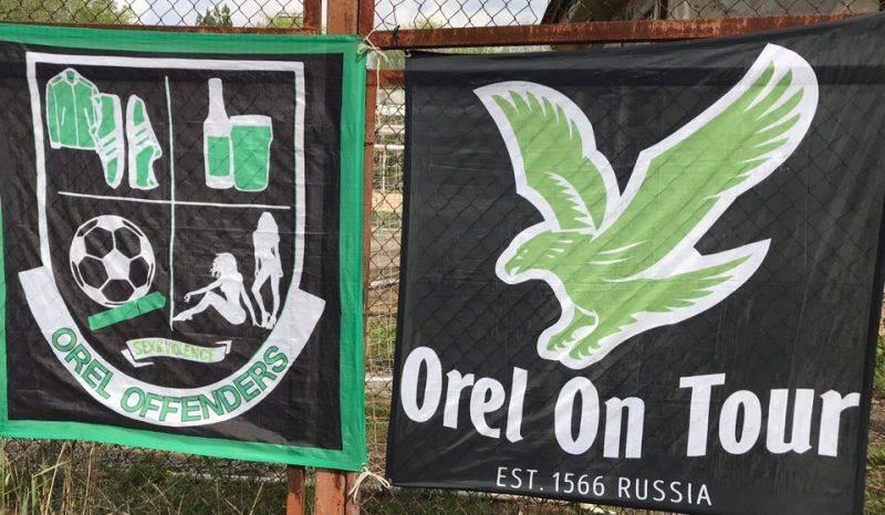 Фанаты ФК Орел - Каменный лес Stone Forest