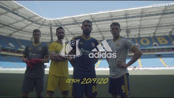 Форма ФК Ростов 2019 2020 - Каменный лес Stone Forest