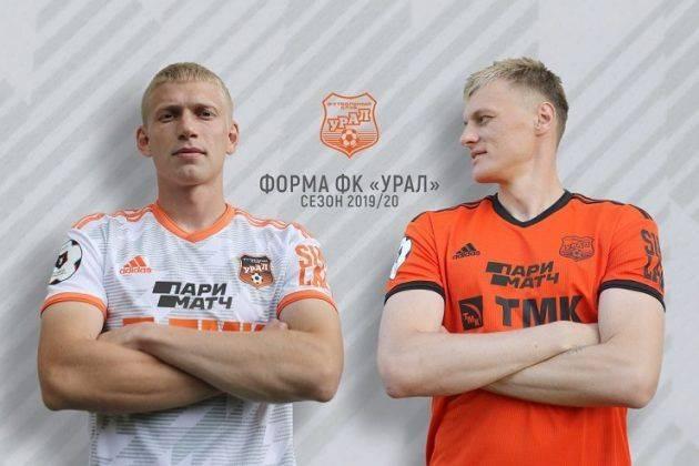 Форма ФК Урал Екатеринбург 2019 2020 - Каменный лес Stone Forest