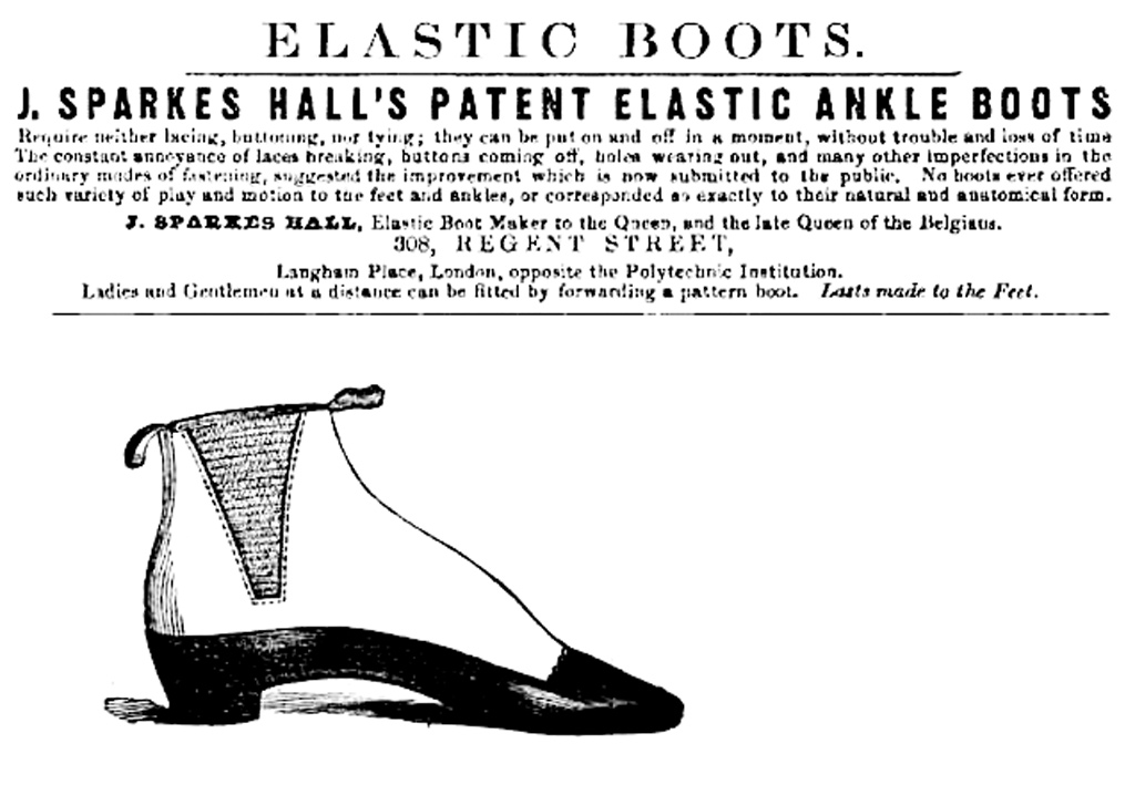 реклама ботинок