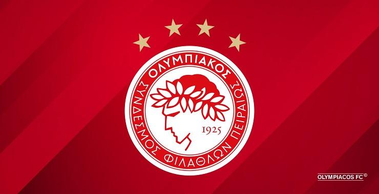 ФК Олимпиакос - Каменный лес Stone Forest