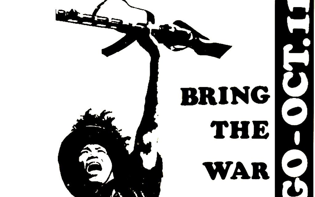 Синоптики погромы США постер