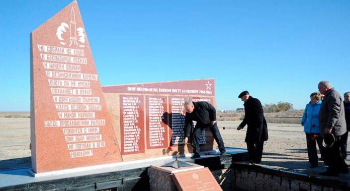 Катастрофа 1960 года на космодроме Байконур памятник