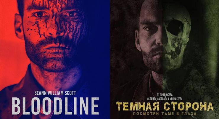 Темная сторона Bloodline 2018 года - Каменный лес Stone Forest