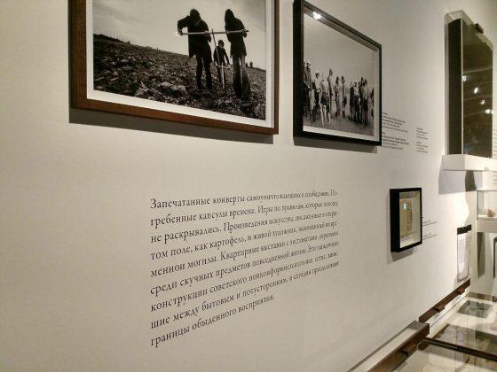 Советские археологи - Каменный лес Stone Forest