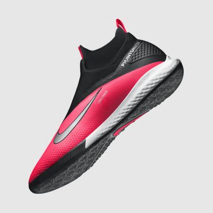 Футзальная обувь Nike Phantom VSN 2 - Каменный лес Stone Forest