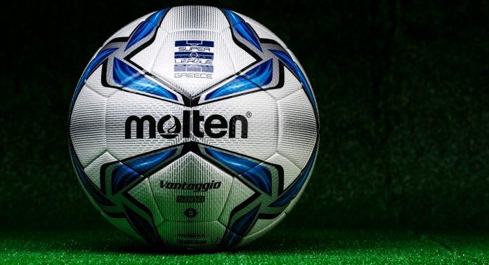 Футбольный мяч Molten Vantiaggio