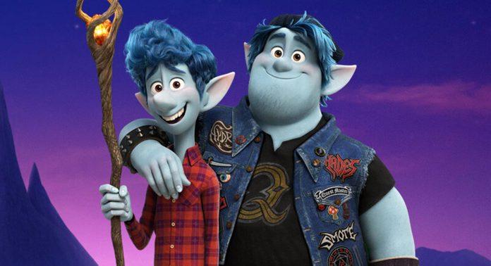 Мультфильм Вперед 2020 года от Disney - Каменный лес Stone Forest