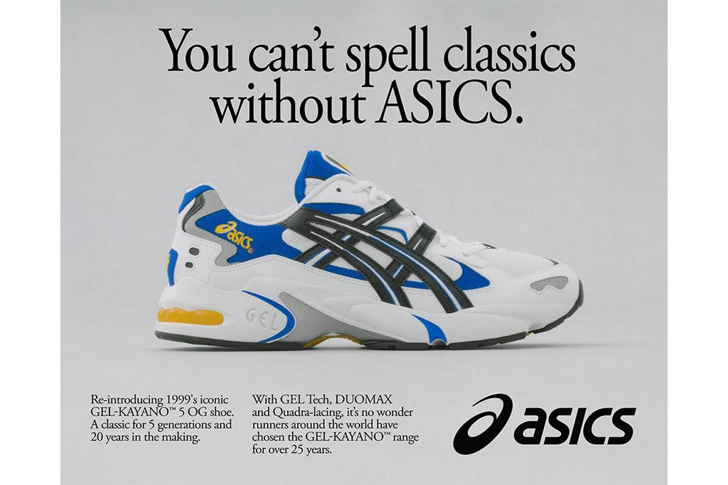 кроссовки ASICS Retro Tokyo Pack