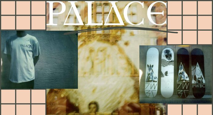 бренд Palace